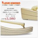 Two colors of one piece of article gold and silver gold silver four circle wedding ceremony entrance ceremony graduation ceremony omiyamairi to be able to choose the latest high-quality obi material sandals in 2014
