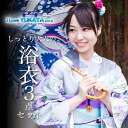 It is wisteria and a morning glory in two types of obi color variations richness high quality length slab fireworks display high quality diaphragm gray ground I make it with three points of latest lady's yukata set reviews in the summer of 2014, and an o