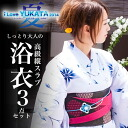 It is a dark blue flower on two types of obi color variations richness high quality length slab fireworks display high quality cloth of white background I make it with three points of latest lady's yukata set reviews in the summer of 2014, and an obi dre