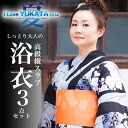 It is flower snowflake pattern Tomari to two types of obi color variations richness high quality length slab fireworks display high quality diaphragm black grounds I make it with three points of latest lady's yukata set reviews in the summer of 2014, and