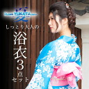 It is white pink in two types of obi color variations richness high quality length slab fireworks display high quality diaphragm light blue place I make it with three points of latest lady's yukata set reviews in the summer of 2014, and an obi dresses yo