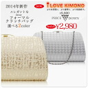 The latest high-quality obi material four circle clutch bag is most suitable for 2 color gold and silver gold silver formal kimono with a decorated skirt visiting dresses available for 2,014 years