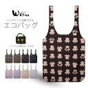 DM flight 8柄 arrive after view choice watuu eco-bags! That can fit into a compact pouch with Velcro Japanese patterns