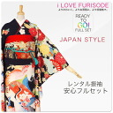 28 points of latest rental long-sleeved kimono full set coming-of-age ceremony, wedding ceremonies fall in winter the autumn of 2013; a sleeve!