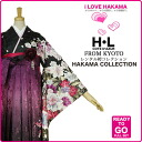 2 isometric sleeves kimono and hakama set rental 05P30May15.