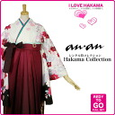 2 shaku sleeves kimono and hakama full set rental