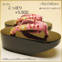 Embroidered straps is very cute for kids this was crunching sandals, 被布 Court, 四つ身 and fine clothing! 七五三・七五三 wear.