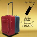 Castor-wheel bag for exclusive use of a product made in Japan, the kimono