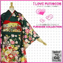 A rental long-sleeved kimono full set coming-of-age ceremony, wedding ceremony falls; a sleeve!