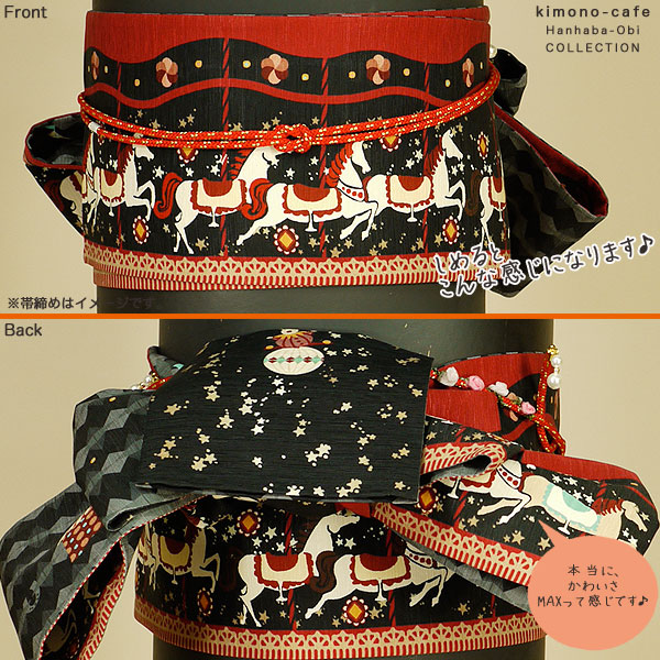KyotoKimonoCafe | Rakuten Global Market: Most stylish 半巾 band ♪ of bargain sale 23,000 yen ...