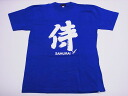 (Kanji and Japanese patterns) ◆ Japanese T shirts children's ( 100 cm-150 cm ) Blue