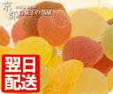 과일 젤리 리필 할 아침 수확 장과 원 (대) ※ 홋카이도 ・ 오키나와는 배송비 반값! 10P04oct13