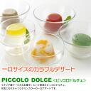작은 사탕 피콜로 돌체 (15 개 들이) 10P17aug13