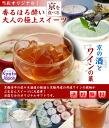 교 타와 와인의 맛 10P25Sep13