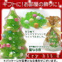 金平糖 (こんぺいとう)의 크리스마스 트리 거룩한 밤 10P27Jan14