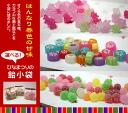 선택할 수 있는! 히나마쓰리의 사탕 파우치 * 金平糖 미니 믹스/베이비 드롭에서 선택하실 수 있습니다. fs04gm 10P27Jun14