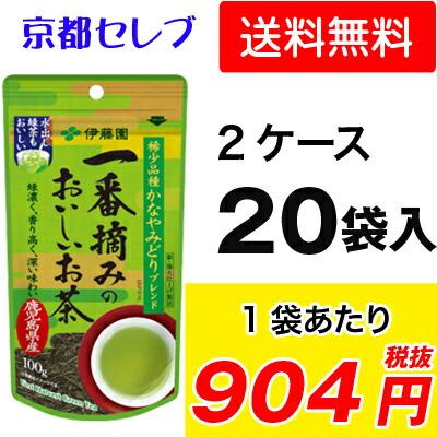 ●代引き不可 送料無料 伊藤園一番摘み緑茶1200 100g×10袋セット×2ケース49191