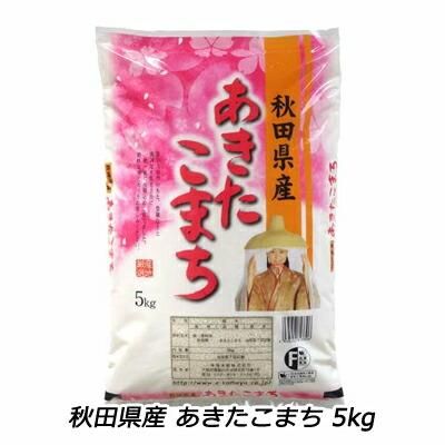 京都セレブのおすすめ商品