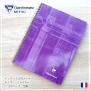 Clairefontaine METRIC indexed notes 5 mm squared Lavender