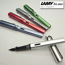 LAMY Ulster series fountain pen