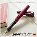 Fountain pen LAMY fountain pen deep purple aluminum of Ulster-a cool textured