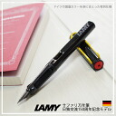 LAMY Safari フレンドシップペン fountain pen Germany AC 150 anniversary model (Japan only)