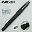 LAMY LAMY2000 pen