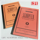 LIFE SCHOPFER A5 notebook