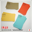 LIFE memorandum business card size flat-screen note pad (2 Pack)