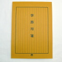 TSUBAME note office stationery B5 size 50 sheets