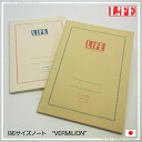 Come LIFE Vermillion B6 notebook (grid, horizontal rule n66/n67) special paper writing feel!