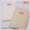 Come the special LIFE Vermillion A6 note (grid-ruled) paper writing feel!