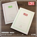 Come the special LIFE pistachio A5 notebook (squared, ruled) paper writing feel!