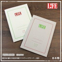 Come the special LIFE pistachio B6 notebook (squared, ruled) paper writing feel!