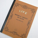 LIFE noble notebook A4 size PLAIN (white)
