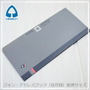 Is an address book of Bill size can accommodate a billfold wallet collect phone address book (paper size). When it comes the time, will rely on