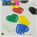 Laurel plastic colorful heart clip 30 mm 15 pieces