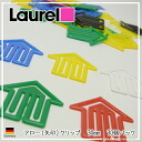 Laurel colorful clip arrow (arrow) with a plastic clip 30 mm to 30 pieces