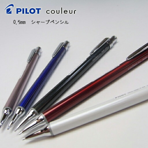 Metallic Colors Names Series Name Curl Metallic