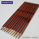 Tradition of STAEDTLER pencil single item 6 B-hardness up to 3 H