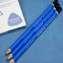 STAEDTLER Mars ErgoSoft triangular Futoshi axis pencils (2B) 1 book