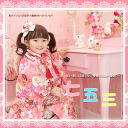 Shichigosan kimono Shichi 被布 set 被布 set 3-year-old for kids girls children wearing festive kimono juban Sandals set