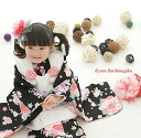 Shichi 被布 set kimono flower Globes (black) crepe crepe 七五三 3-year-old for 三ツ身 celebration wear kimono juban sandals