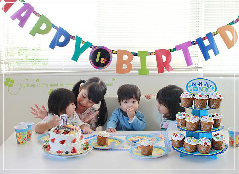 How Do They Celebrate Birthdays in Japan : 子どもメッセージカード : カード