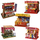 «New product sale» Kit for hand made fair stalls set Dollhouse miniature figure plastic model model