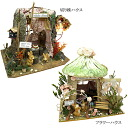 ≪New product sale ≫ handicraft stump house rabbit doll's house miniature figure skating plastic model model