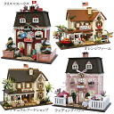 «New product sale» handmade House Dollhouse miniature figure plastic model model