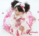 «七五三 advance sale» children's kimono dress kids 'candy drop (off white) 七五三.