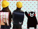 「기미 몬」데코등응☆가방 커버 비닐 소재 당지 캐릭터 기미도 ≪하는 메일 캠페인≫※대금 상환 불가