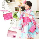 Chain bag slant credit bag child service bag bag child small size